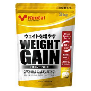 健康体力研究所 ウエイトゲインアドバンス 3kg