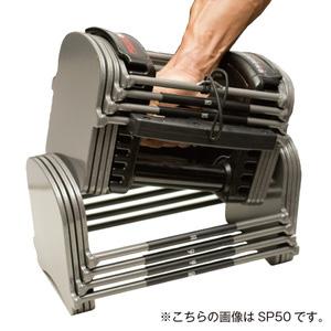 【1ペアで数ペア分の役割】POWER BLOCK(パワーブロック)SP50[50ポンド/約23kg]1ペア