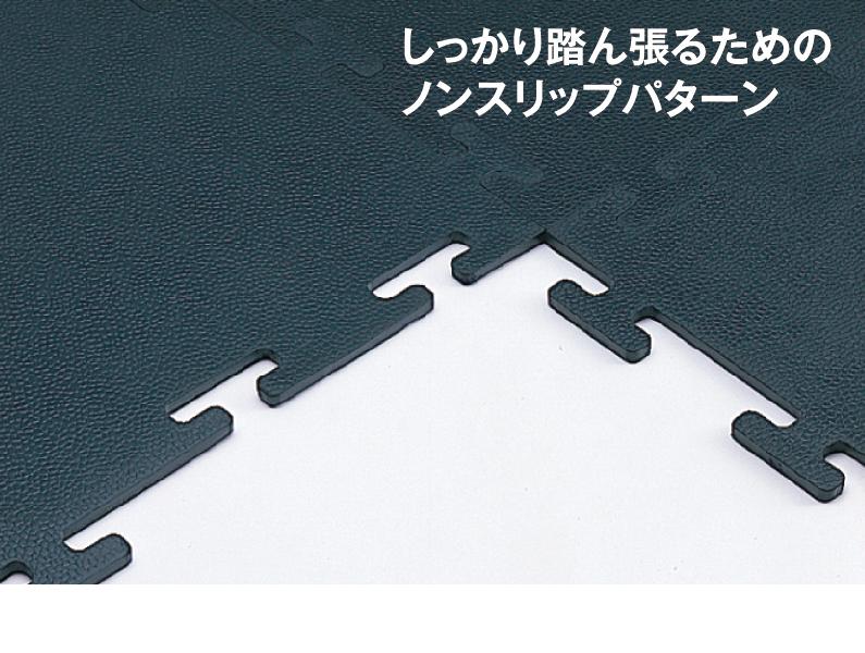 【受注発注商品】IVANKO(イヴァンコ)ジムラバーフローリング (センター:CTR-4)インターロック式(ジョイント式)ブラック