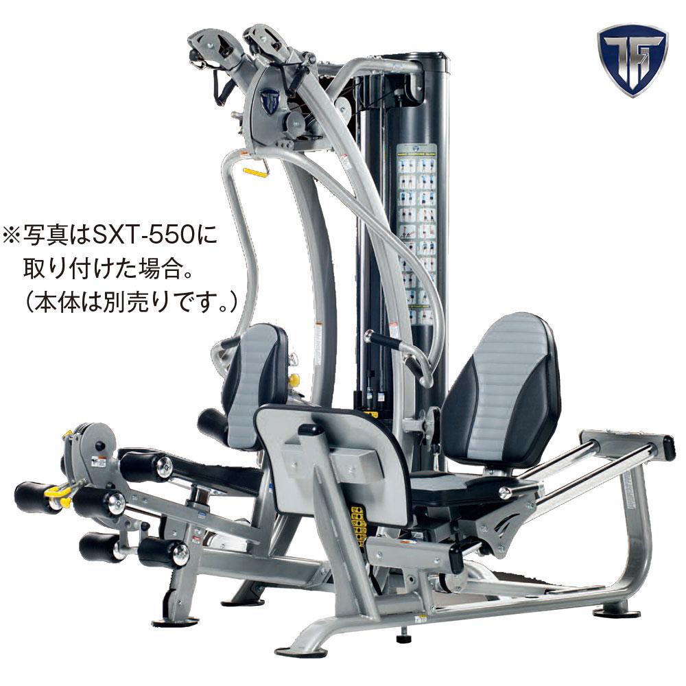 【受注発注品】【SXT-550・AXT-225 共通オプション】TUFF STUFF(タフスタッフ)SXT-LP レッグプレス