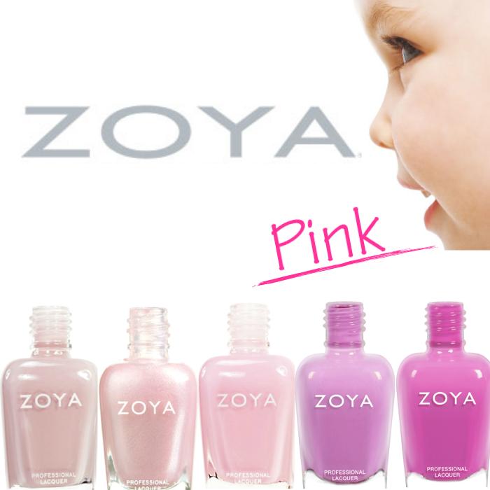 ZOYA ゾーヤ ネイルカラー  売れ筋ピンク系 ZP279 ZP296 ZP315 ZP935 ZP936 爪にやさしい マニキュア ホワイトデー