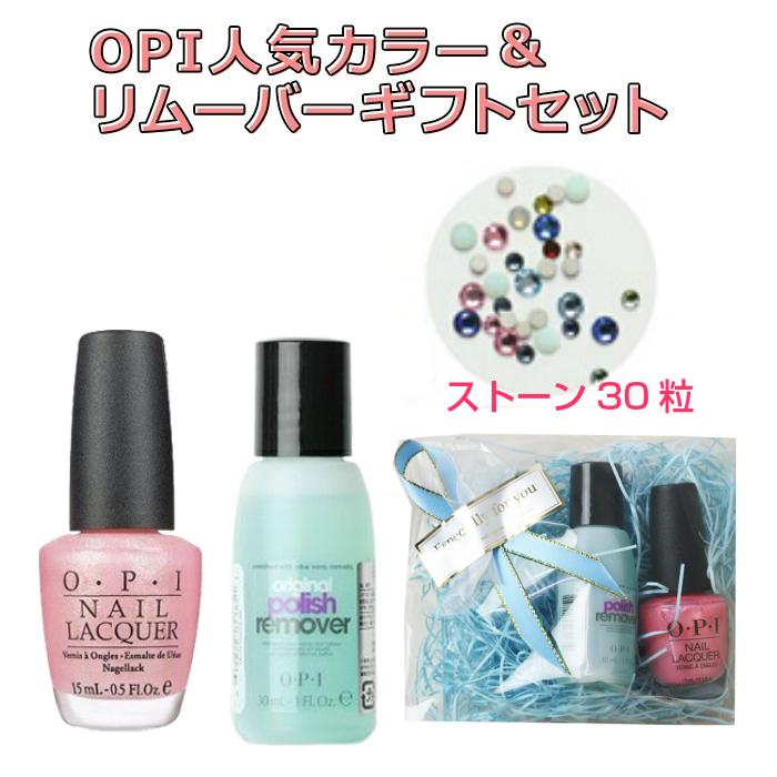 OPI ストーン マニキュア [ギフトセット] 速乾 【宅配送料無料】 人気カラー セット リムーバー