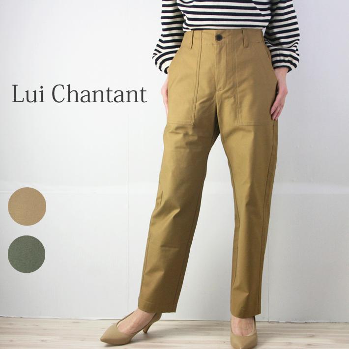 【春物30%OFF】【ルイシャンタン】【Lui Chantant】【ワールド ルイシャンタン】【あす楽】【ギフト対応】 手洗い可 コットンゆるヒップストレートパンツ レディース ファッション パンツ