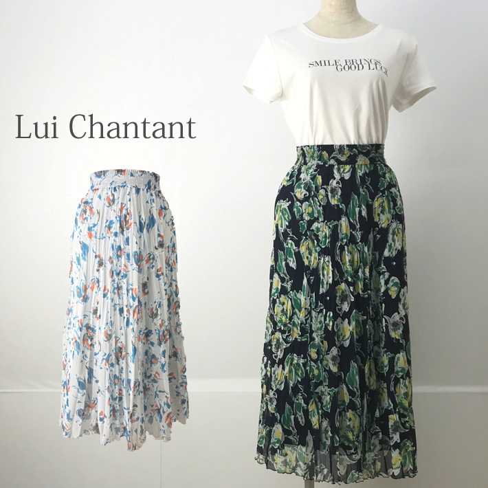 d066ee3a2812 [free shipping] [Louis shantung] is a hand-washing possible flower pattern  gathers pleats chiffon skirt Lady's fashion skirt [will take the ease  tomorrow] ...