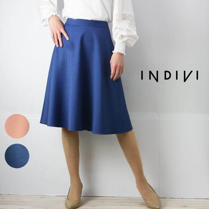 【送料無料】【インディヴィ】【INDIVI】【ワールド インディヴィ】【あす楽】【ギフト対応】 手洗い可 美シルエットトリコフレアスカート レディース ファッション スカート