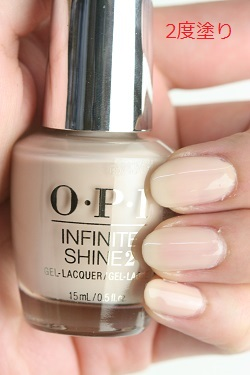 fitone: OPI INFINITE SHINE (infinite shine) Samoens hempen IS-LP61 ...