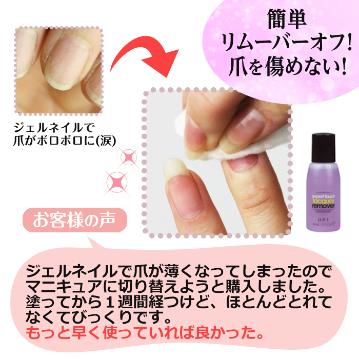 Fast-dry manicure OPI インフィニットシャインネイルカラー IS LF16 LG13 LA15 opi Opie eye nail  lacquer Ney reportage Risch self-nail beige pink gray