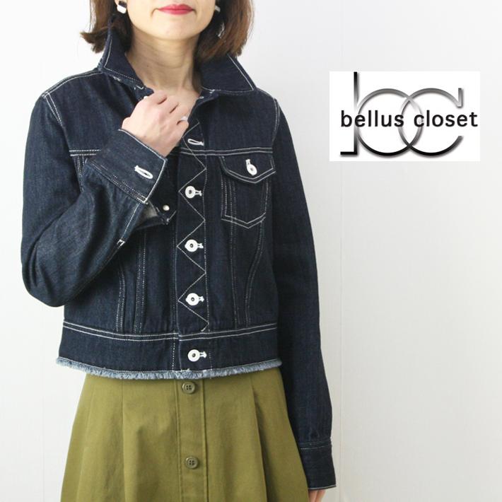【送料無料】【ベルスクローゼット】【bellus closet】【ワールド ベルスクローゼット】【あす楽】【ギフト対応】 エレガントGジャン レディース ファッション Gジャン