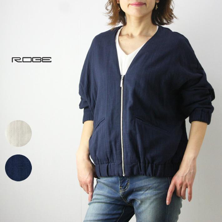【送料無料】【ローブ】【ROBE】【あす楽】 Vノーカラードルマンジャケット レディース ファッション ジャケット