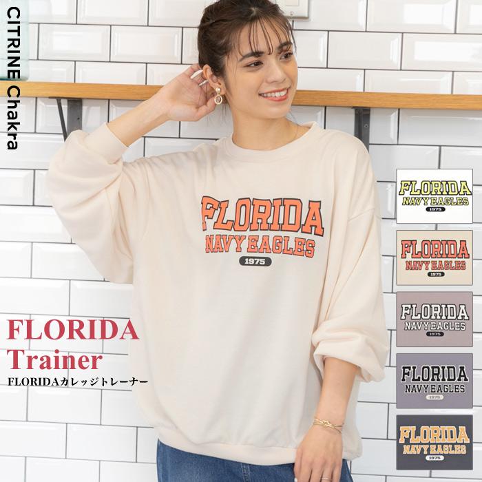 レディース ビックサイズ トップス 2020モデル トレーナー 買物 カレッジ ロゴ FLORIDAカレッジトレーナー 2021SS新作 今だけ1980円 春夏
