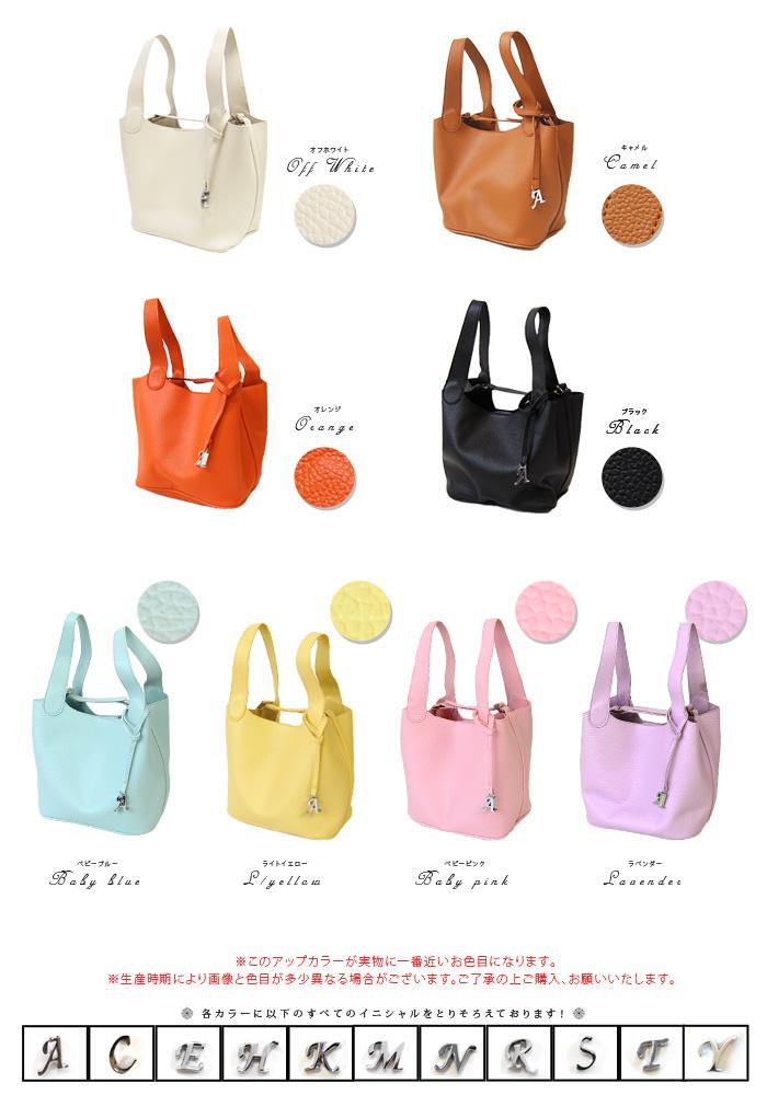 ピコタン wind Bag ◆ wind / cube bag / Hermes / mother's day / combination skin / lunch bag Gifts/Gift initials, mini bag with! Cube bag to carry around!