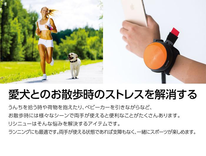 リシニュー 伸縮リード 小型犬用 ブルー【Lishinu ハンズフリー リストバンド型 伸縮式 夜間も安心 リフレクトコード 散歩 長さ最大3m】