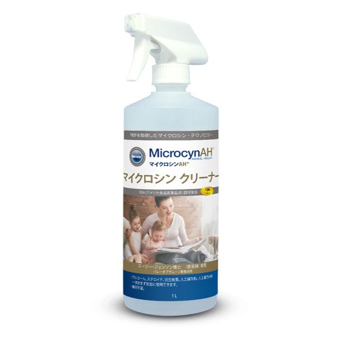 マイクロシンAH マイクロシン クリーナー 1L 業務用 ペット用(犬 猫 鳥 小動物など)