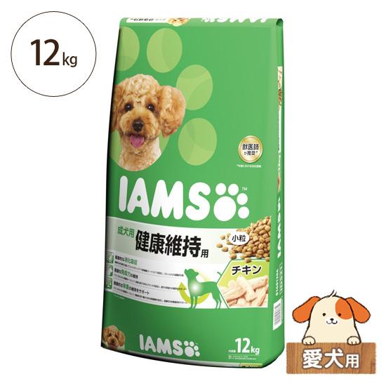 アイムス 成犬用 健康維持用 チキン 小粒 12kg 【ドッグフード ドライ IAMS】
