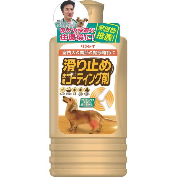 リンレイ 滑り止め床用コーティング剤(500mL) 1本 【犬用 猫用 ペット用品 すべり止め ワックス フローリング】