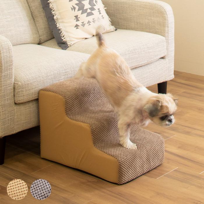 超小型犬用階段 inuneru らくらくステップ【ペット用品 介護用品 高齢犬 高齢猫 階段 補助】