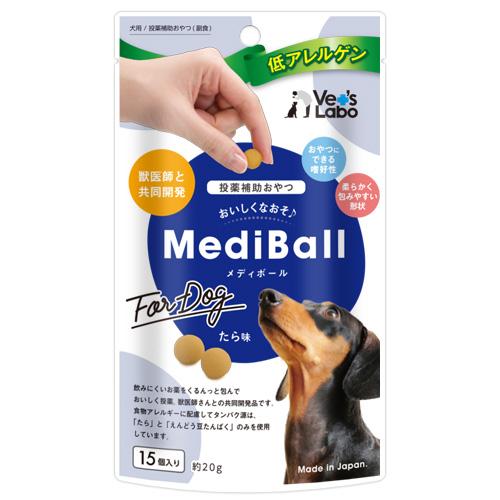 【楽天市場】MediBall メディボール たら味 低アレルゲン 犬用 15 ...