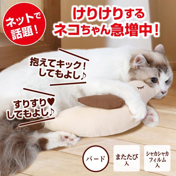 ペティオ necoco(ねここ) けりぐるみ バード 猫用おもちゃ 【ペット用品 ナチュラルカラー 全猫種】