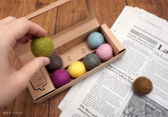 猫用品から選ぶ>おもちゃ>ブランド別>コロコロボール