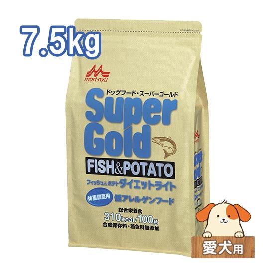 ワンラック スーパーゴールド フィッシュ&ポテト ダイエットライト 7.5kg 【森乳サンワールド ドッグフード】