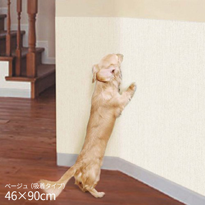 明和グラビア ツメ傷保護シート 46×90cm ベージュ(吸着タイプ)IN-4602C【犬 猫 ペット 透明 柱 壁 ふすま 家具 室内】