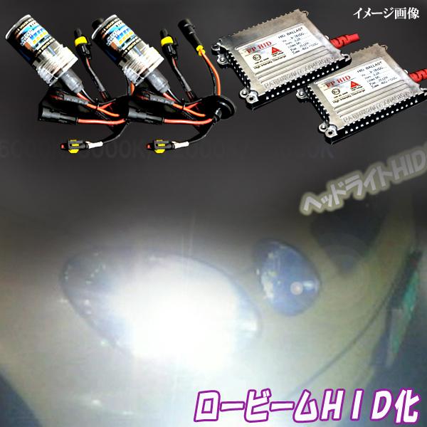 アリスト 16系 ヘッドライト HIDフルキット HB4 選べるケルビン数⇒6000K/8000K/12000K/30000K 故障激低DW01バラスト採用 16アリスト JZS160/JZS161 外装 ロービーム ライト カスタム パーツ カー用品