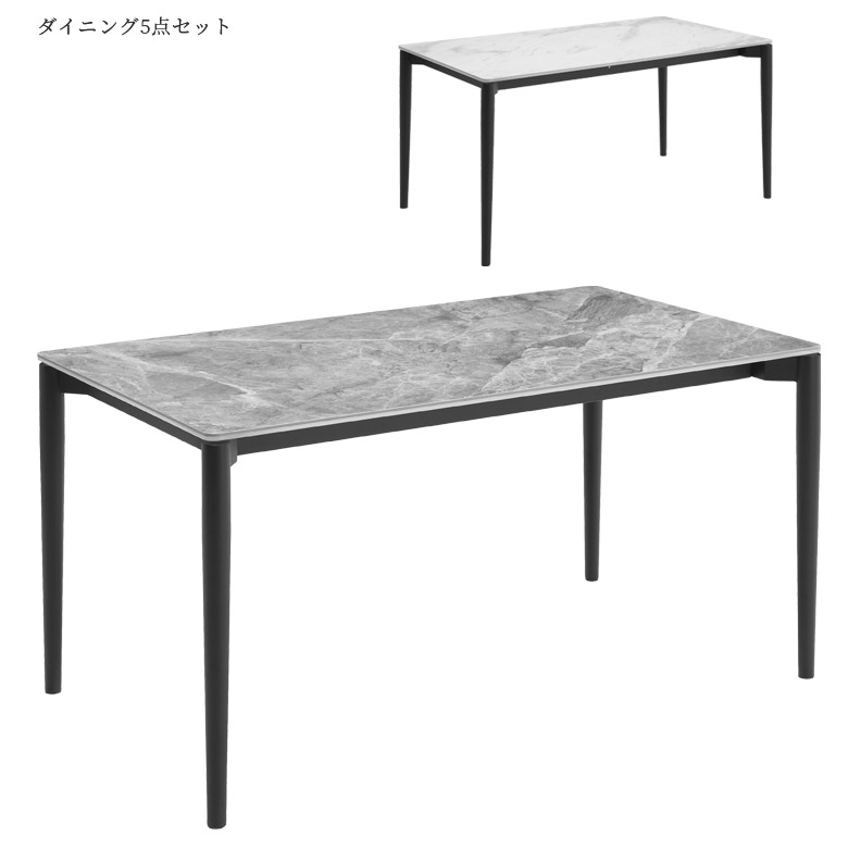 傷や熱に強いセラミックを使用した高級感あふれる天板とすっきりとしたブラックのアイアン脚を組み合わせたデザイン 美しい大理石や格調高い石目調のデザインが目をひきます ダイニングテーブル セラミック ガラス 大理石調 石目調 石目模様 ダイニング テーブル 4人掛け 白 おしゃれ ガラステーブル 食卓 食卓テーブル 北欧 4人 ホワイト ブラック 黒 北欧 強化ガラス ガラス ガラス天板 140 モダン グレー
