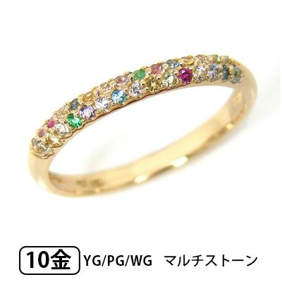 マルチストーン パヴェ リング K10YG/PG/WG 【プレゼント ギフト】▼