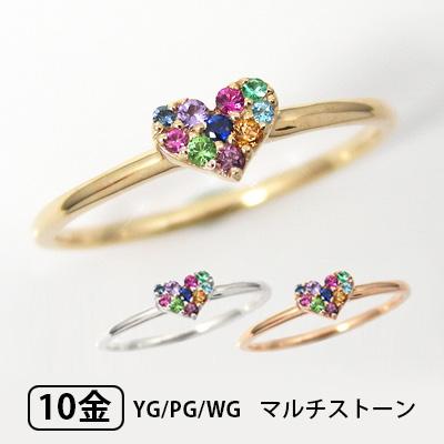 マルチストーン リング ハート パヴェ K10YG/PG/WG 【プレゼント ギフト】▼