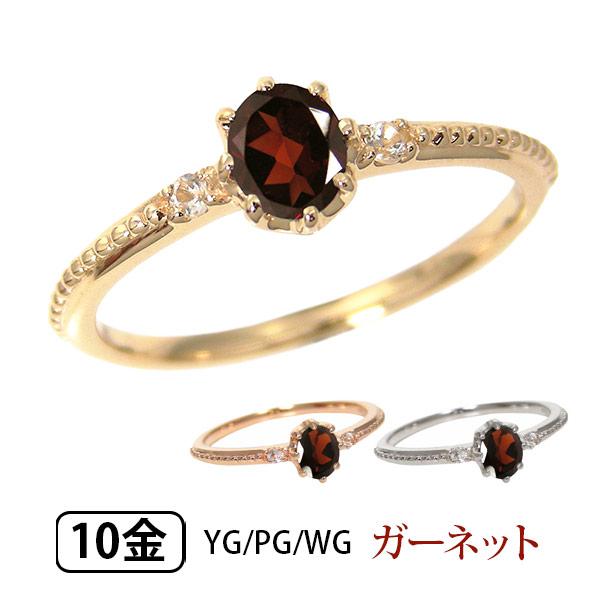 指輪 ミル打ち ギフ_包装 ミルグレイン 最安値に挑戦 クラシック 10k 10金 ピンクゴールド イエローゴールド ホワイトゴールド 1月 YG ガーネット ギフト リング WG プレゼント K10PG 重ね着け 誕生石