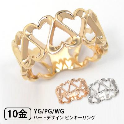 ハートデザイン ピンキーリング K10YG/PG/WG 【送料無料】【smtb-TD】【saitama】【プレゼント ギフト】▼
