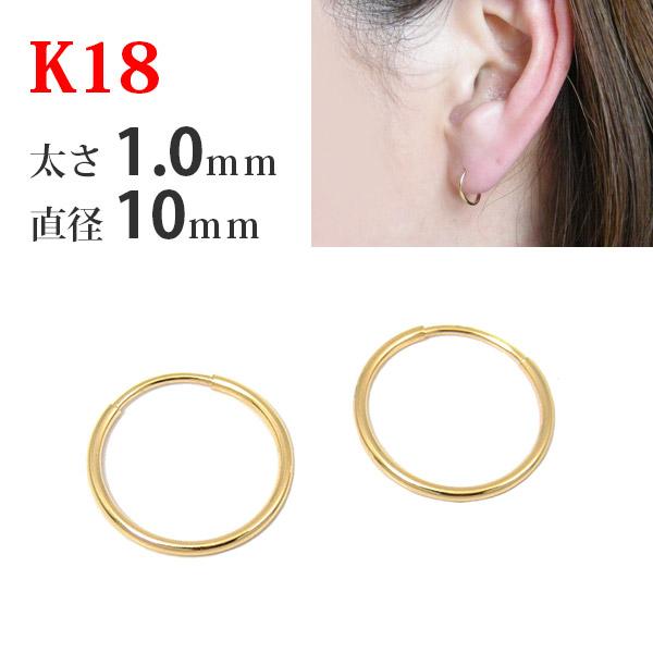 Gold K18 circle pipe hoop pierced earrings line diameter 1.0mm φ outer diameter 10mmfs3gm10P10Nov13▼