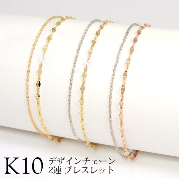 K10YG/PG/WG design chain bracelet two eclair double screw ▼