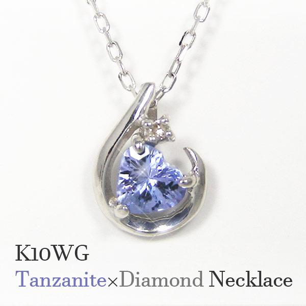 タンザナイト ネックレス K10WG ホワイトゴールド 【プレゼント ギフト】▼