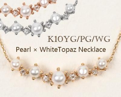 ベビーパール ネックレス K10YG/PG/WG ミルククラウン 【プレゼント ギフト】▼