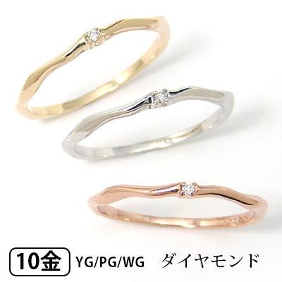 ダイヤモンド リング K10PG/YG/WG 【プレゼント ギフト】▼