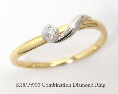 ダイヤモンド リング コンビ K18×Pt900プレゼント ギフトOZTwlPXkiu