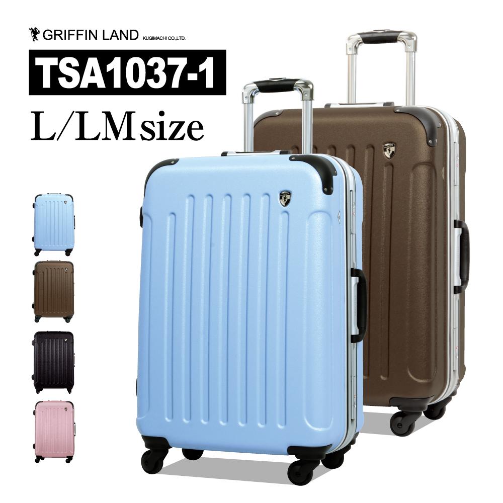 【送料無料 一年間保証】スーツケース キャリーケース キャリーバッグ GRIFFIN LAND TSA1037-1 LM サイズ 大型 7~14日用に最適 フレームタイプ コーナープロテクト スーツケース おしゃれ かわいい【あす楽対応】