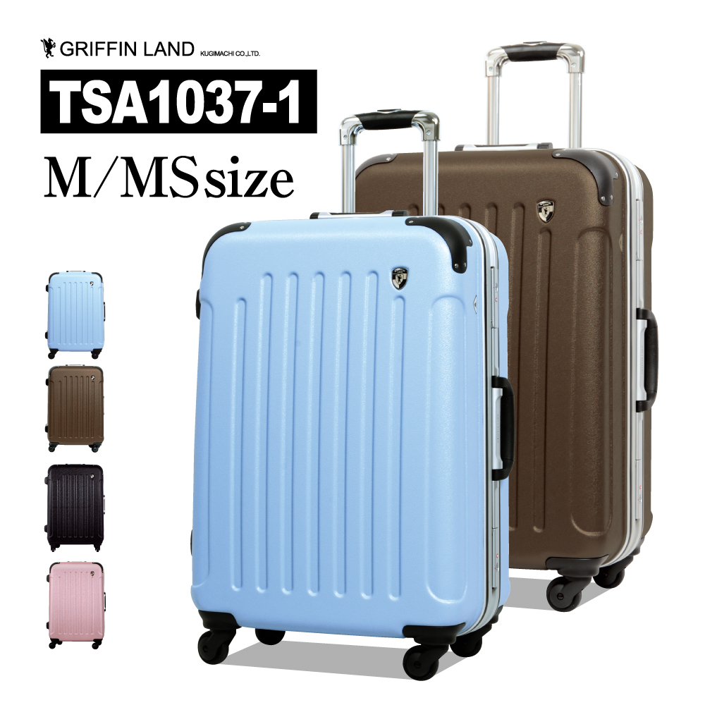 25f9adcd93 楽天市場】GRIFFINLAND フレームタイプスーツケース 全4色 M/MSサイズ ...