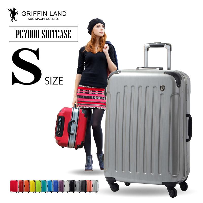 スーツケース Sサイズ キャリーケース キャリーバッグ GRIFFINLAND PC7000 S 旅行カバン フレームタイプ 小型 おすすめ かわいい 安い ビジネス 軽量 一人旅 あす楽対応 海外 国内 旅行 キャッシュレス 5%還元 女子旅
