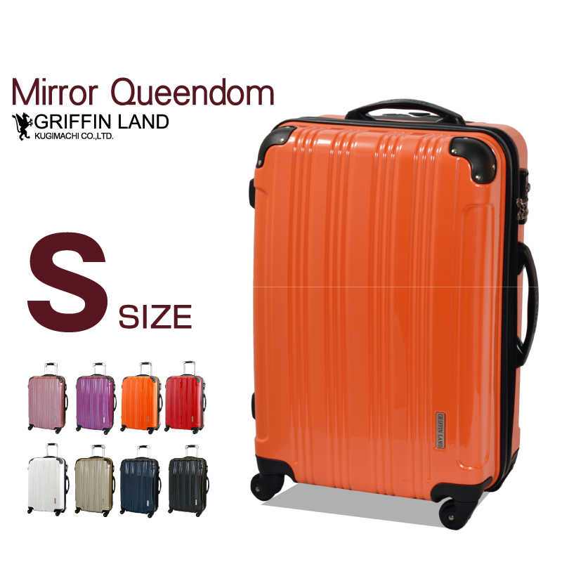 f54ad22c06c7 It is foreign countries domestic travel for Silver Week in the carry-on  carry case carrier bag fastener light weight TSA lock mirror processing ...