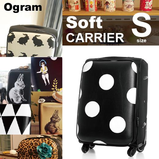 ソフト / スーツケース 【新商品 送料無料・保証付・超軽量タイプ】デザイナーズソフトケース Ogram Sサイズ 小型1~3日用旅行かばん【SUMMER_D1808】