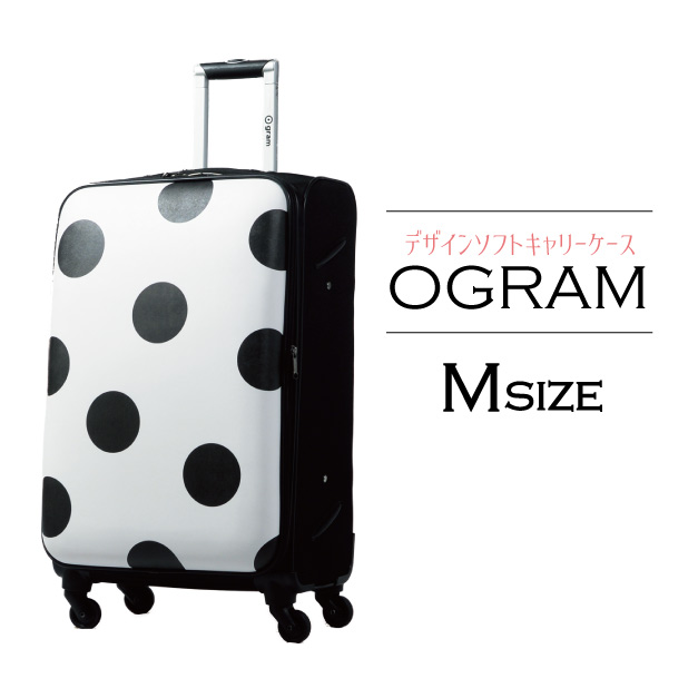 ソフト / スーツケース 【新商品 送料無料・保証付・超軽量タイプ】デザイナーズソフトケース Ogram Mサイズ 中型4~7日用旅行かばん