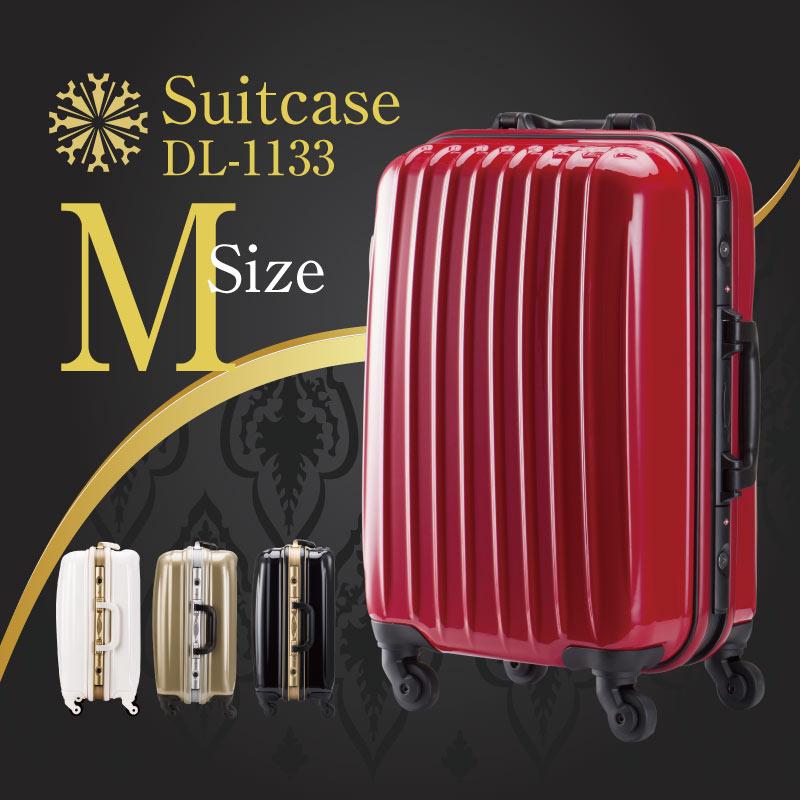 【全品送料無料・キャリーケース・旅行かばん・スーツケース】DL-1133 Mサイズスーツケース、送料無料 DL-1133 中型 10P09Jul16