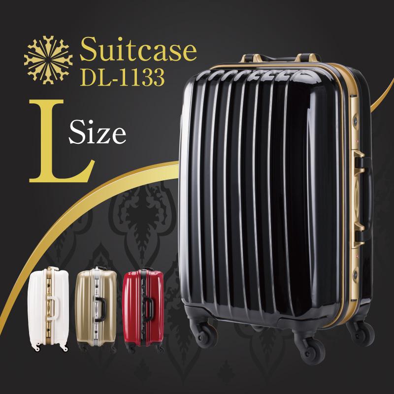 【全品送料無料・キャリーケース・旅行かばん・スーツケース】DL-1133 Lサイズ スーツケース、送料無料 DL-1133 大型 10P09Jul16