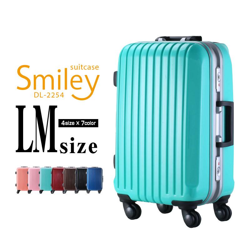 DL-2254 LMサイズ スーツケース キャリーバッグ 旅行かばん キャリーケース トランクケース 送料無料 Wキャスター フレーム式スーツケース 旅行用品 かわいい ビジネスキャリーケース 【送料無料 一年間保証 あす楽対応】