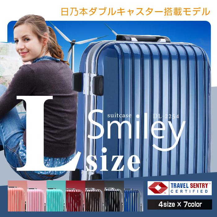 DL-2254 Lサイズ スーツケース キャリーバッグ 旅行かばん キャリーケース トランクケース 送料無料 Wキャスター フレーム式スーツケース 旅行用品 かわいい ビジネスキャリーケース 【送料無料 一年間保証 あす楽対応】