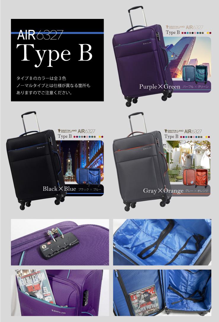 GRIFFINLAND キャリーバッグ Lサイズ 超軽量 ソフトケース 旅行かばん ビジネス おしゃれ かわいい 10連休 海外 ゴールデンウィーク GW