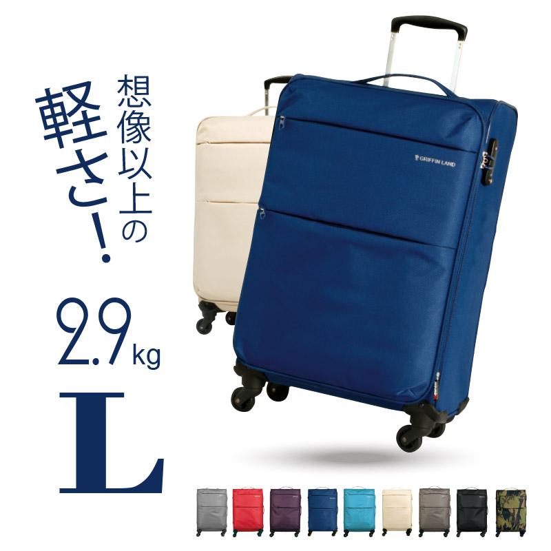 おすすめの軽量スーツケース Griffinland Check-In M
