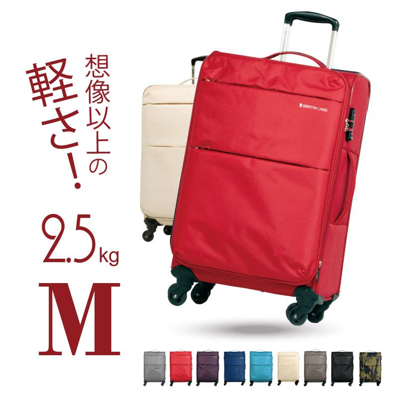 おすすめの軽量スーツケース Griffinland SOLITE AIR6327 M S